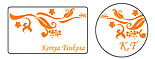 ホワイト地×オレンジ(長方形)