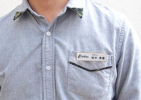 スリムタイプの着用例。
